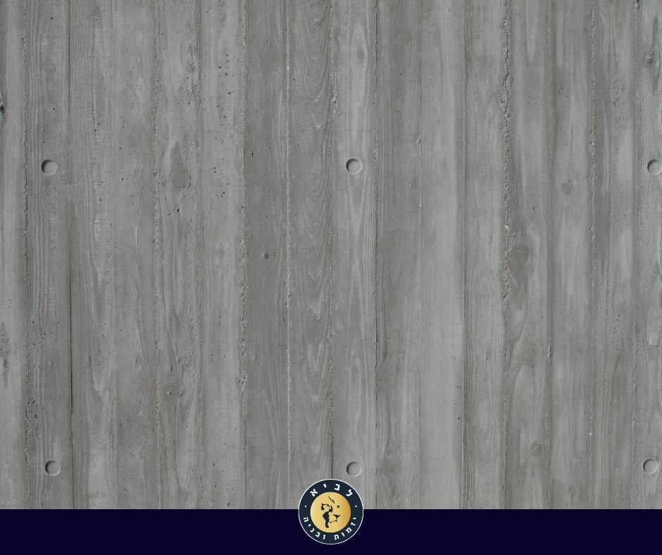 ניוזלטר 2 פינת האדריכל תמונה 4 - סוגים וצבעים של בטון